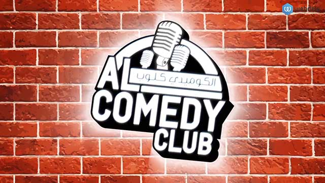 AL comedy logo animation